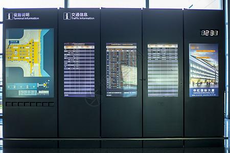 机场航站楼航班时间信息图片