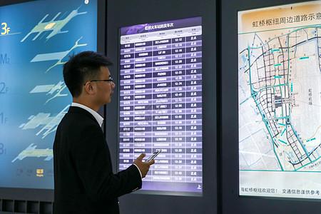 商务旅行航班班次查看图片