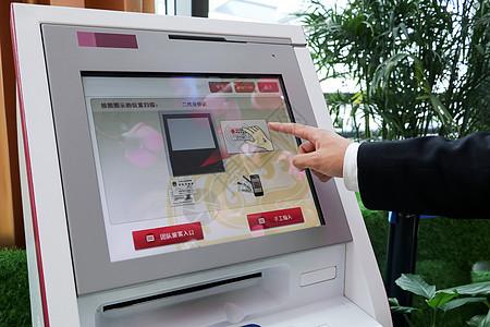 机场自助值机服务机票打印图片