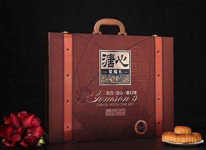 中秋月饼 中秋月饼盒图片