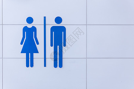机场动车站洗手间标识图片