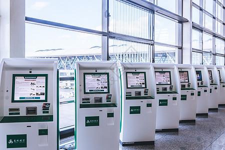 机场自助值机机票打印图片