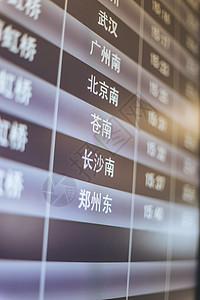 机场航班提示器中文图片