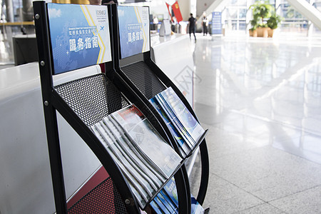 机场内的服务区一角图片