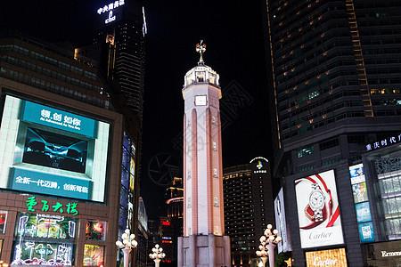 重庆CBD 夜空下的解放碑图片图片