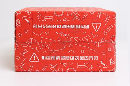 物流快递红色纸质盒子图片