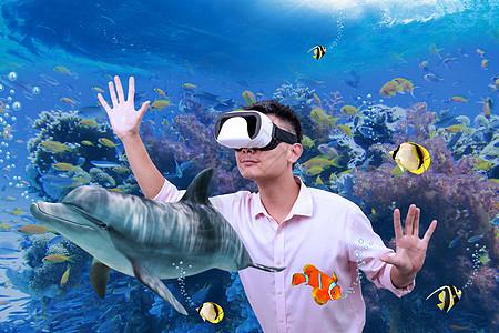 VR虚拟使用体验海洋世界图片