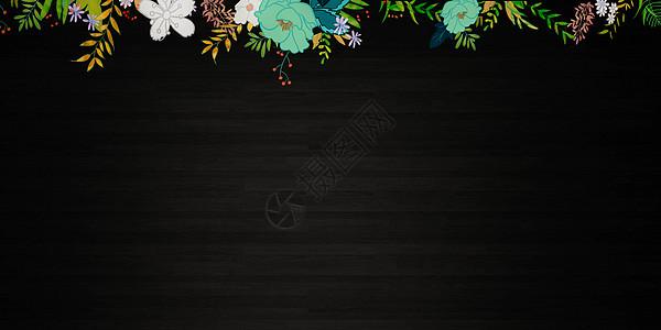 清新手绘花朵背景图片