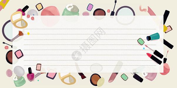 小清新手绘化妆品背景图片