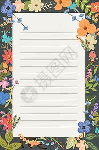手绘花卉纸张背景图片