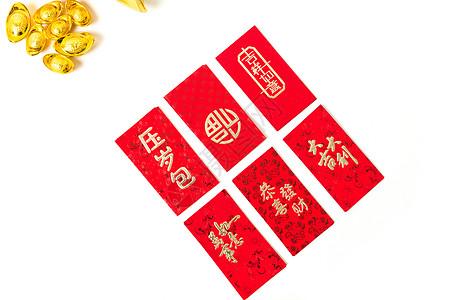 中国春节寓意红包摆拍图片