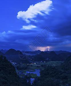 五指山风云图片