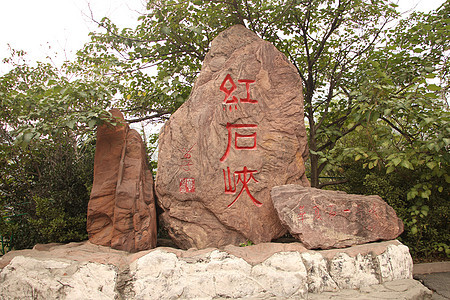 中国河南云台山图片