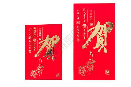 中国春节红包大小排列摆拍图片