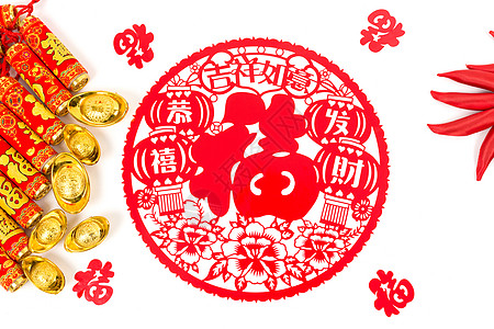 中国春节福字饰品排列摆拍图片