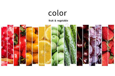 水果蔬菜的色彩拼接图片