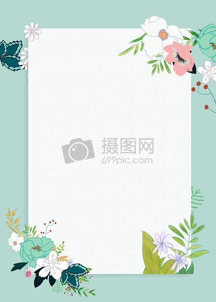 小清新手绘花朵边框背景
