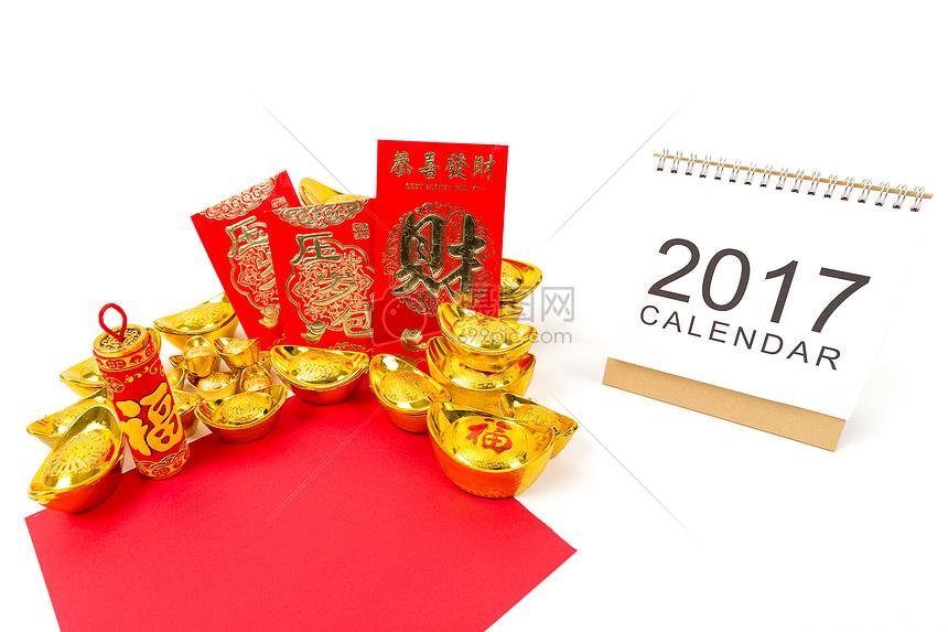 2017日历春节喜庆背景图片