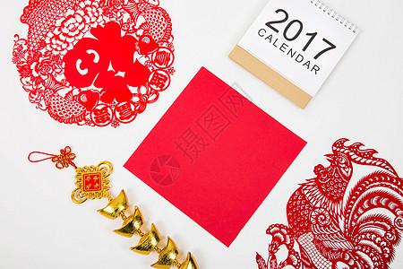 2017春节鸡年饰品搭配图片