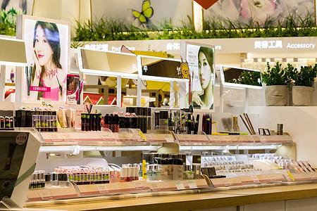 化妆品专柜图片