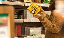 商场超市购物消费场景图片