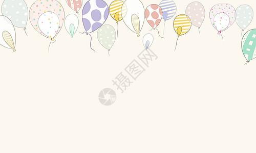 手绘气球背景图片