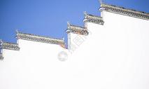 白墙屋檐图片