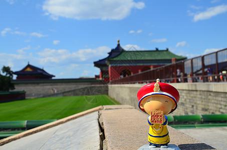 北京天坛皇帝亲亲图片