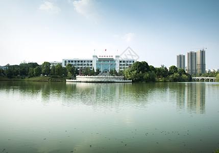 湖北科技学院行政楼图片