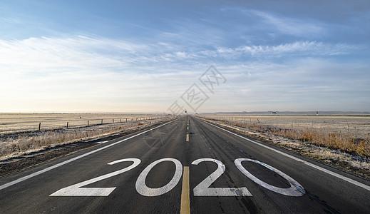 展望2020图片