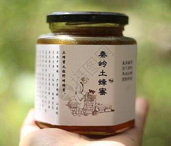秦岭土蜂蜜图片