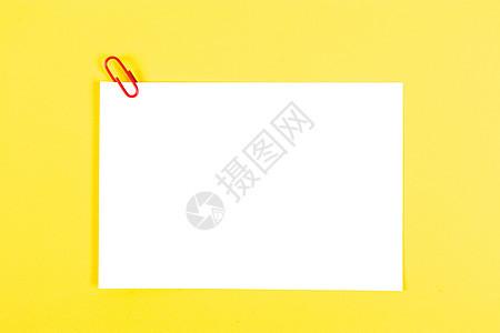小清新便签纸图片