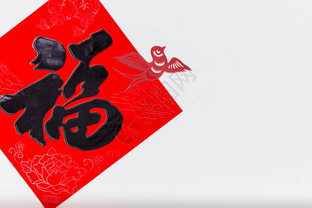 新春工艺剪纸报喜燕子图片