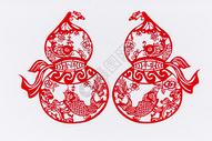 新春工艺寓意剪纸葫芦图片