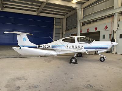 中国民航大学朝阳机场飞机图片