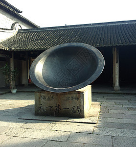 乌镇水乡图片