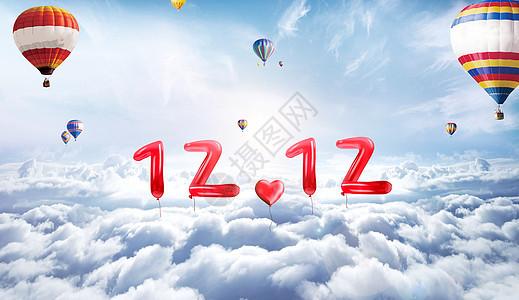 蓝色天空创意双十二背景图片