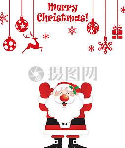 圣诞老人梅花鹿圣诞装饰图片