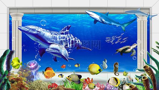 爱丽舍3D海豚背景墙地画图片