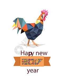 2017鸡年新年元旦背景图片
