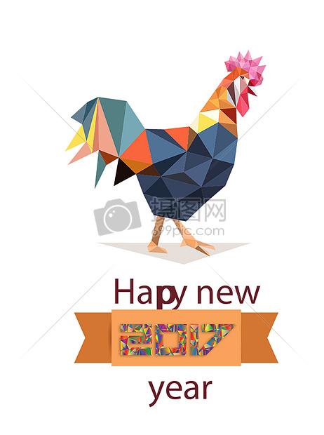 2017 鸡年 新年 元旦图片