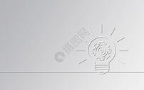 齿轮组成的白色灯泡图片