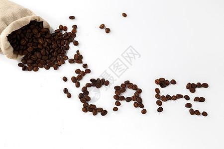 咖啡豆麻袋和字母图片