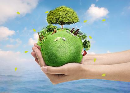 植树节环保活动绿树氧气地球海报图片