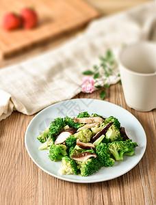 清炒蘑菇西兰花图片