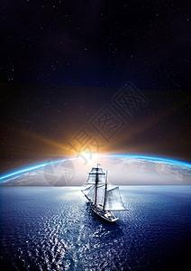 开向未来的帆船图片