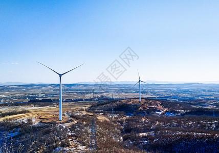东北风车发电图片