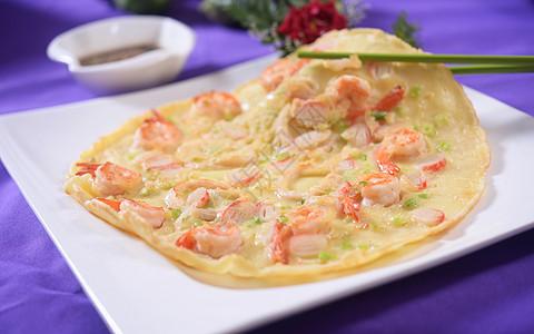 韩式海鲜饼图片