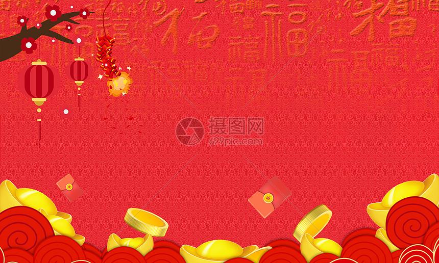 新年春节背景图片