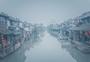 江南古镇图片